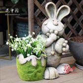 庭院擺件 兔子可愛花盆北歐動物花園裝飾創意庭院景觀戶外擺件綠植家居飾品T 1色