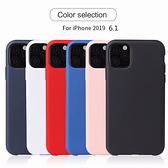 蘋果 iPhone11 iPhone11 Pro iPhone11 Pro Max 滑面矽膠殼 手機殼 簡約 素面 軟殼 保護殼