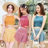 溫泉泳裝女顯瘦分體平角裙式比基尼兩件套韓國ins少女夏季游泳衣夢幻衣都