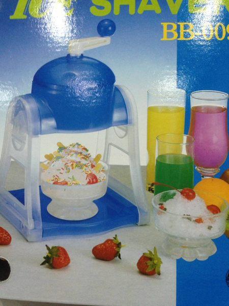 【YourShop】雪花剉冰機 雪花機 刨冰機 剉冰機 製冰機 手搖剉冰機 消暑  BB-009