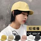 OT SHOP帽子‧韓版復古色棉質短帽檐...
