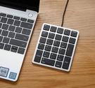 數字鍵盤 計算器快捷鍵靜音超薄迷你26鍵專業筆記本電腦外接數字小鍵盤【快速出貨八折搶購】