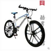 越野山地車自行車男女士變速成人公路賽車超輕一體輪學生腳踏單車 酷男精品館