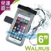 Avantree Walrus運動音樂手機防水袋可接防水耳機【免運直出】