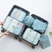 旅行收納袋束口袋套裝衣服整理打包袋旅游行李箱衣物內衣收納包 NMS生活樂事館