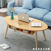 北歐茶幾簡約現代小戶型客廳沙發邊桌家用臥室小圓桌行動小茶幾桌WD 創意家居生活館