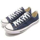 CONVERSE Chuck Taylor All Star -男女基本款低筒藍色休閒鞋- NO.M9697C