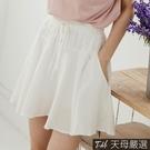 【天母嚴選】寬鬆顯瘦純色綁帶鬆緊腰褲裙