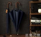 英倫復古簡約雨傘男士免費刻字長木柄110cm雙人日本自動強烈拒水 雙十二全館免運