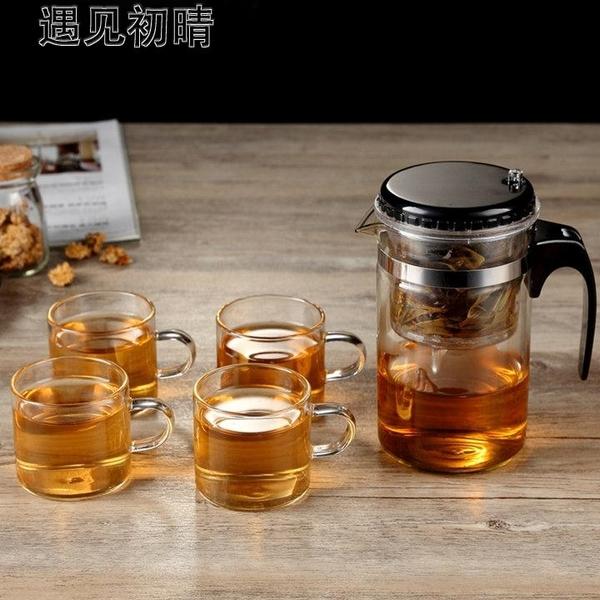 飄逸杯飄逸杯玻璃花茶杯茶壺套裝過濾玲瓏杯耐熱泡茶壺沖茶壺功夫花茶具 快速出貨