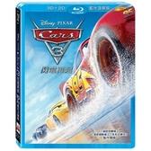 【迪士尼/皮克斯動畫】Cars 3:閃電再起-3D+2D 藍光限定3碟版(BD)