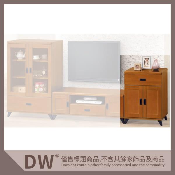 【多瓦娜】19046-102007 樟木色小收納櫃(Q30)