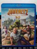 挖寶二手片-Q02-248-正版BD【地心冒險2:神秘島 3D+2D雙碟】-藍光電影(直購價)