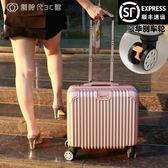 迷你登機箱18寸女小型拉桿箱商務男橫款16寸旅行箱包萬向輪行李箱  YYS