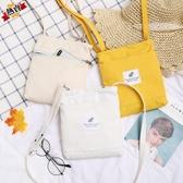 帆布包 小包包女斜挎新款2019夏天學生零錢包簡約可愛放手機的小布袋