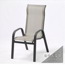 {{ 海中天休閒傢俱廣場 }} G-52 戶外時尚 編藤桌椅系列 62-4 紗網椅