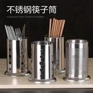 不銹鋼筷子筒筷家用放筷子盒勺筷筒置物架瀝水架 千千女鞋