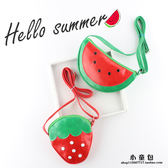 卡通水果PU皮斜挎包兒童寶寶草莓西瓜小背包萌寶女童零食包迷你包 滿天星