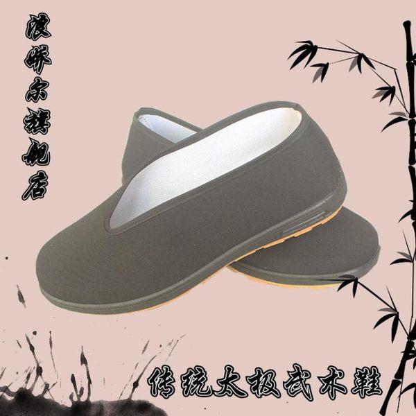 武術鞋 浪嬌爾牛筋底太極鞋武術練功鞋男老北京布鞋中老年功夫鞋帆布軟底
