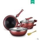 (快速出貨)六件套裝鍋具 不粘鍋 炒鍋煎鍋湯鍋平底鍋 鐵鍋