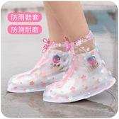 雨鞋套透明雨鞋套女鞋套防水雨天防雨水鞋套防滑加厚耐磨成人下雨天神器