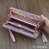 女士手拿包錢包女長款簡約新款撞色拼接拉鍊大容量錢夾女生手機包     麥吉良品