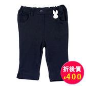 【愛的世界】純棉鬆緊帶開衩七分褲/6歲-台灣製- ★春夏下著