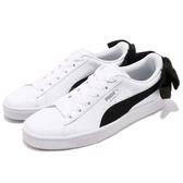 【五折特賣】Puma Basket Bow SB 白 黑 蝴蝶結 緞帶 女鞋 休閒鞋【PUMP306】 36735303