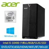 【Acer 宏碁】Aspire TC-895 十代i5六核心獨顯效能桌機