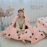 超柔瞬暖法蘭絨3.5尺單人床包+舖棉暖暖被(150x200cm)三件組 #FLQ11#《限單件超取》[SN]法萊絨