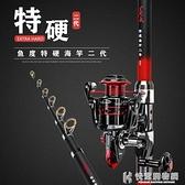 魚度釣魚桿魚竿海竿遠投拋竿海桿紡車輪硬裸竿甩桿  快意購物網