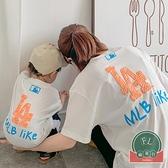 韓版時尚嬰兒寶寶短袖T恤百搭夏季母子裝親子裝【聚可爱】