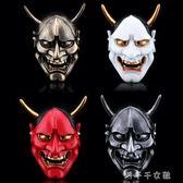 萬圣節樹脂般若面具恐怖成人日本武士白鬼院凜凜蝶鬼頭裝飾面具 千千女鞋