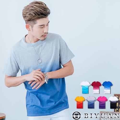 暈染素面短T【F50215】OBI YUAN韓版渲染漸層刷色圓領棉質短袖上衣