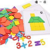 智力兒童拼圖玩具男女孩早教益智木質七巧板