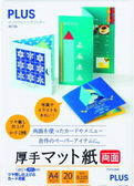 PLUS 普樂士 46-117 POP廣告紙-雙面特厚 / 包