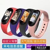 新款智慧手環可充電手錶男女學生韓版多功能運動計步學生鬧鐘【快速出貨】