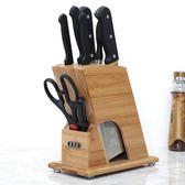 廚房刀架 通風防霉菜刀架 廚房用品多功能刀具架透家用置物架刀座 igo 范思蓮恩