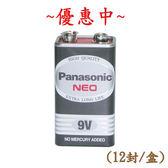 [奇奇文具]【國際牌 Panasonic 電池】國際牌Panasonic 9V電池/碳鋅電池/國際牌碳鋅電池(12封/盒)
