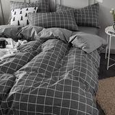 純棉被套單件單人被罩全棉學生宿舍被套1.5m1.8床雙人被罩200*230 台北日光