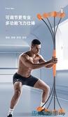 健力棒 飛力仕棒健身彈力棒菲利斯減肥運動多功能訓練燃脂震顫專業飛力士 快速出貨