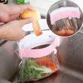 垃圾袋掛架-廚房強吸力防臭水槽可夾式掛袋2色73pp35[時尚巴黎]
