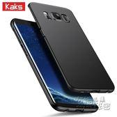 三星S8手機殼S8 Plus保護套曲面屏防摔硅膠Galaxy超薄磨砂硬殼男女款   衣櫥の秘密