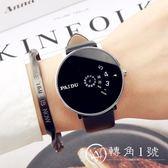 韓版簡約個性創意概念時尚潮流ulzzang男女學生防水休閑大氣手表