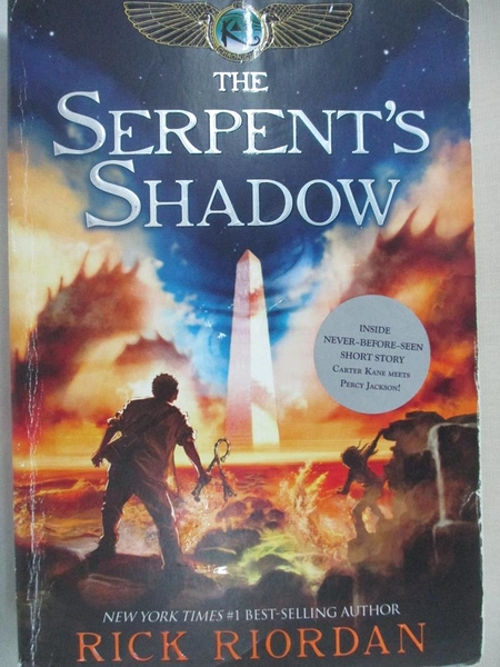 【書寶二手書T6/原文小說_IE7】The Serpent's Shadow_Riordan, Rick
