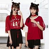 森女日系部落短袖女t恤國潮閨蜜裝中國風漢元素上衣網紅套裝 米娜小鋪