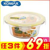 韓國 KOMAX 輕透Tritan圓形保鮮盒410ml 72542【AE02280】i-Style居家生活