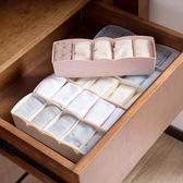內衣收納盒 分格襪子收納盒桌面內衣收納格抽屜放內褲的盒子塑料襪子盒 芭蕾朵朵
