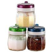 玻璃調味罐調料盒鹽罐套裝三件套調味盒廚房收納盒
