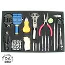 20合1 手錶 維修 工具組 手錶工具 維修手錶也可自行DIY(34-286)